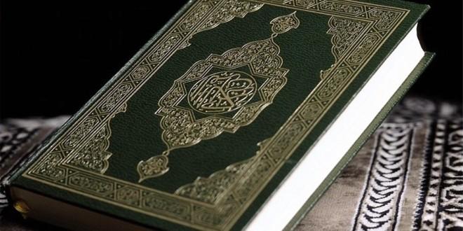 Wallpaper-islam-15679036-1105-884